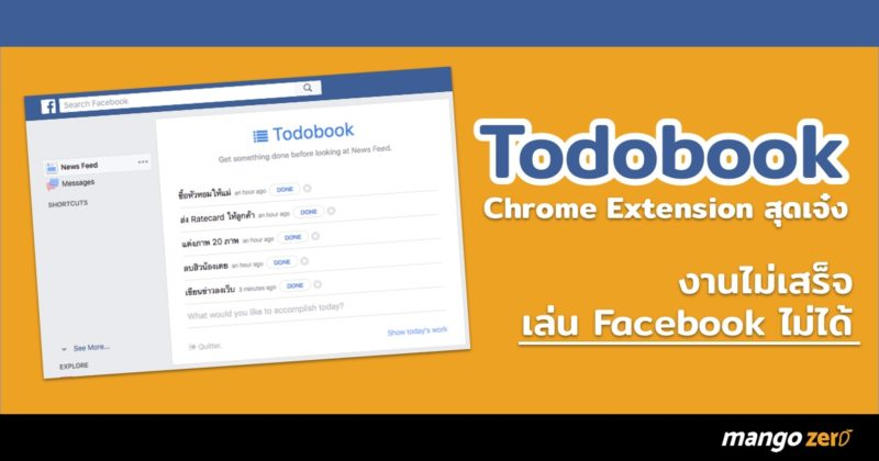 review-todobook-chrome-extension-productivity-featured