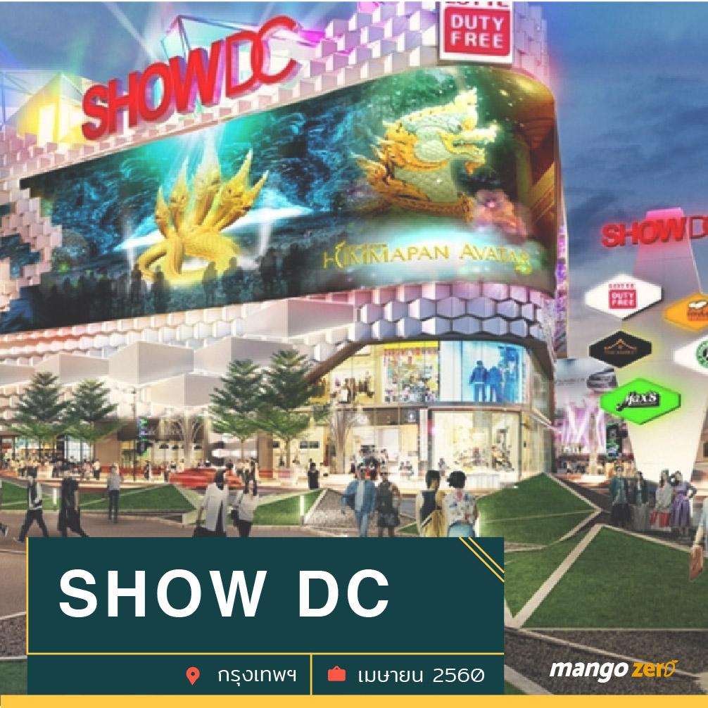 show-dc