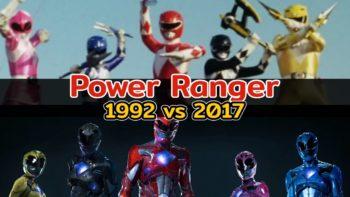 ดูภาพเปรียบเทียบ Zyuranger 1992 vs Power Ranger 2017