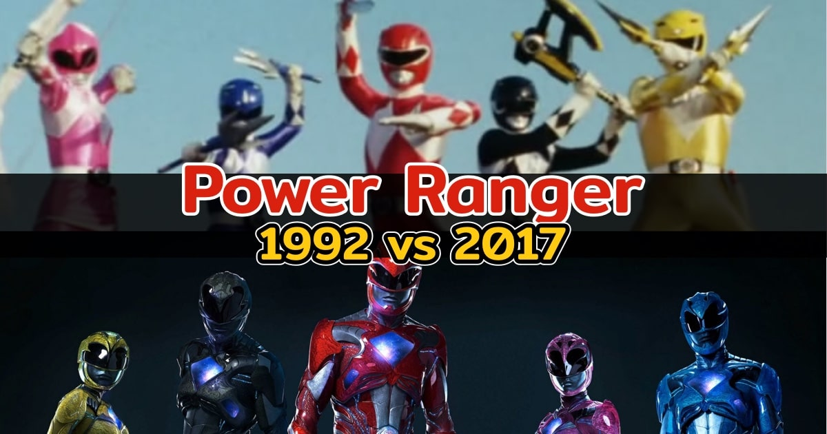 zyuranger-1992-vs-power-ranger-2017-featured