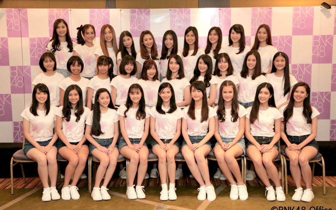 รู้จัก BNK48 น้องสาวชาวไทย วงใหม่ของไอดอลระดับโลก AKB48 สมาชิกมีใครบ้าง มารู้จักพวกเธอกัน