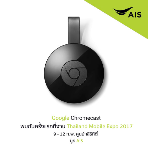 7-Promotion-in-Thailand-Mobile-Expo-2017-2