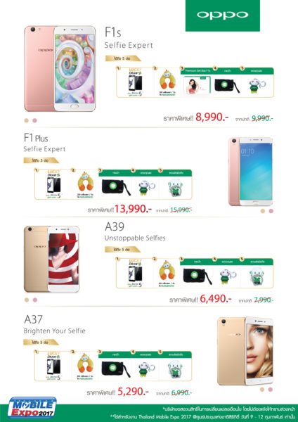 7-Promotion-in-Thailand-Mobile-Expo-2017-6