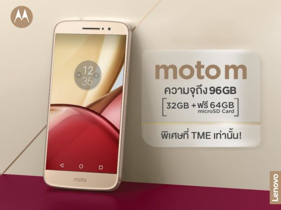 7-Promotion-in-Thailand-Mobile-Expo-2017-7