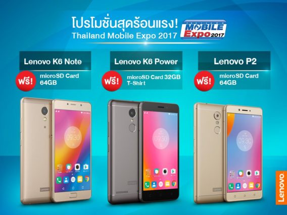 7-Promotion-in-Thailand-Mobile-Expo-2017-8
