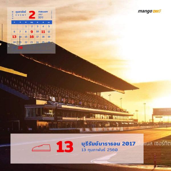 7-event-in-feb-2017-burirum-marathon