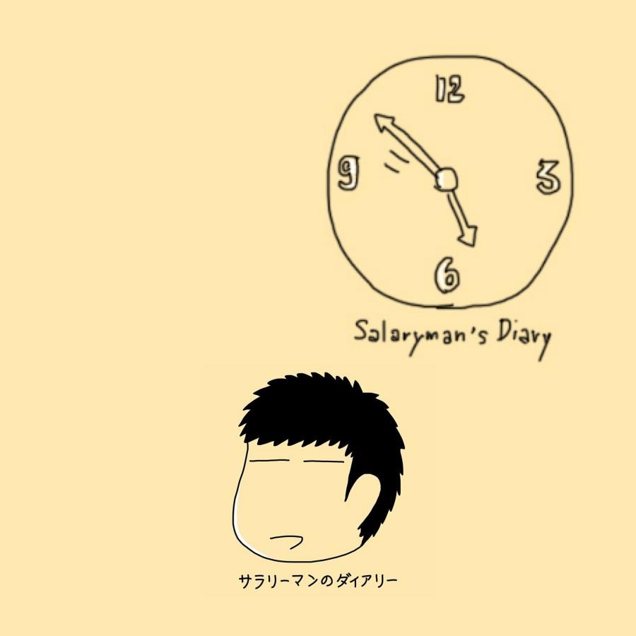 7-fanpage-for-salaryman-6