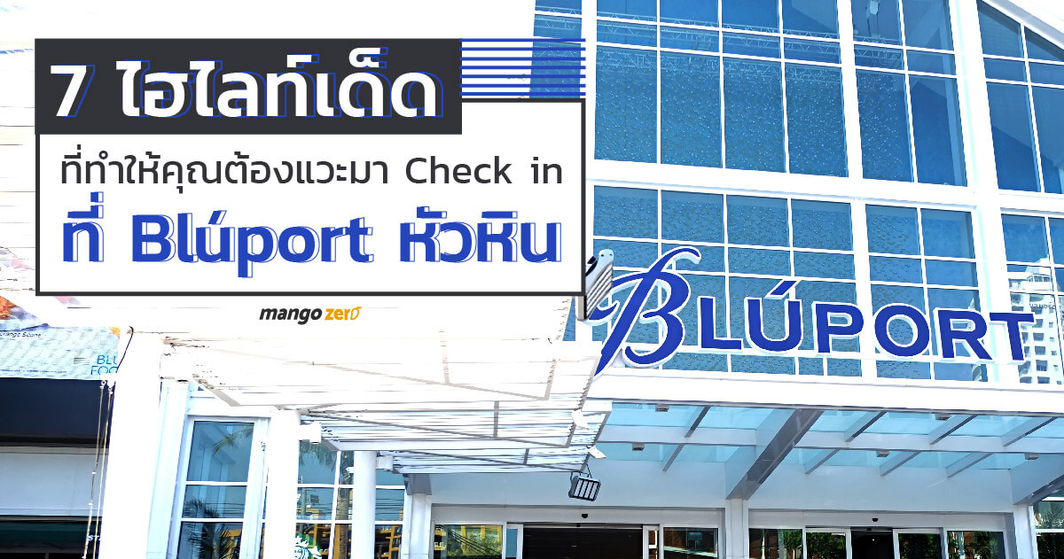 7-hilight-at-bluport-huahin-featured