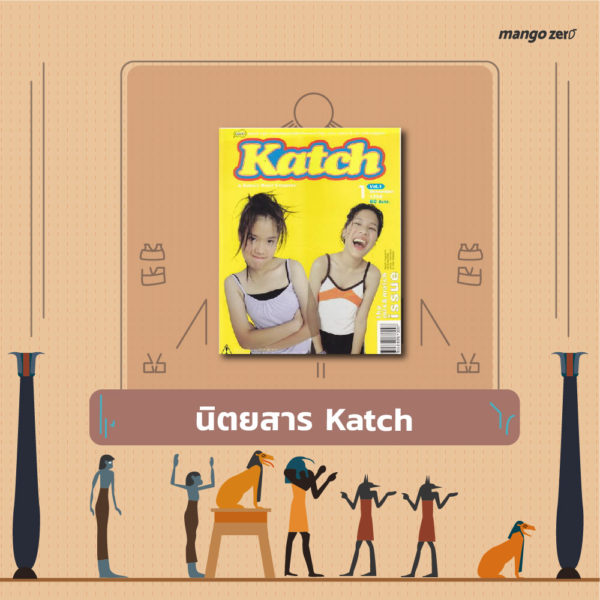 7-legendary-katch-magazine