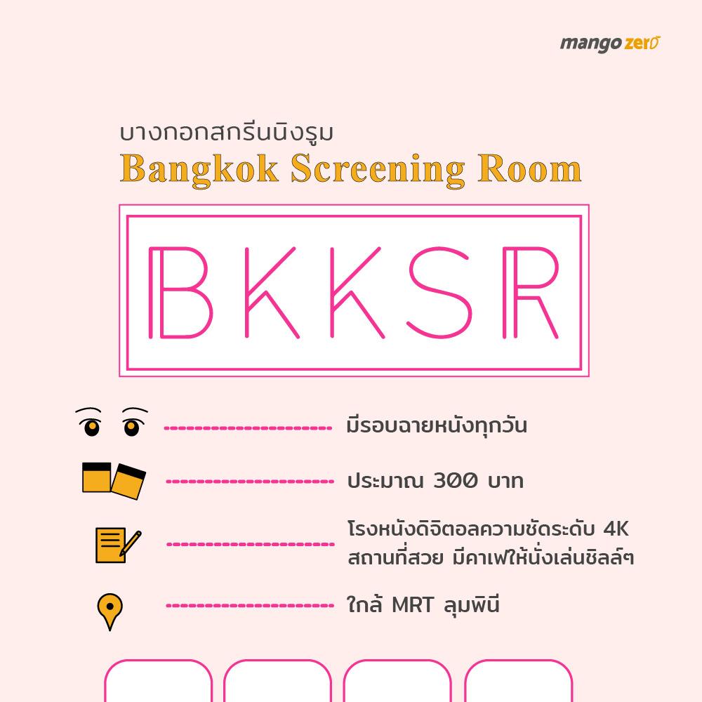 7-places-indie-screening-in-thailand02