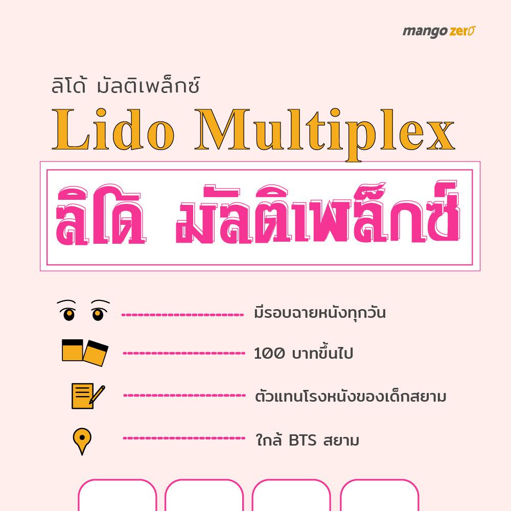 7-places-indie-screening-in-thailand05