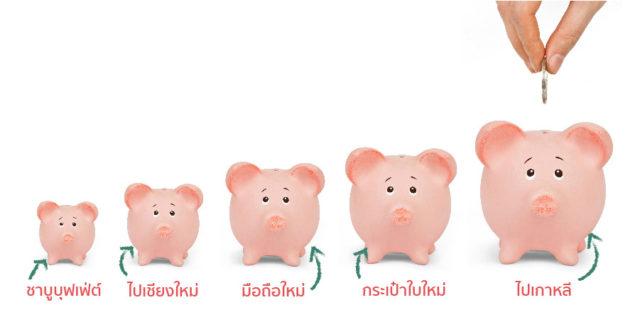8-trick-save-money-so-easy-3