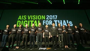 สรุป 5 ประเด็นน่าสนใจงาน 'AIS Vision 2017 Digital For Thai'