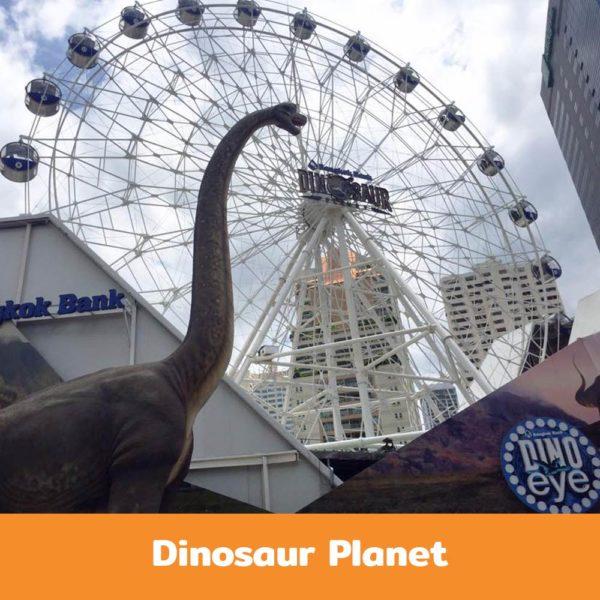 Dinosaur-Planet-2
