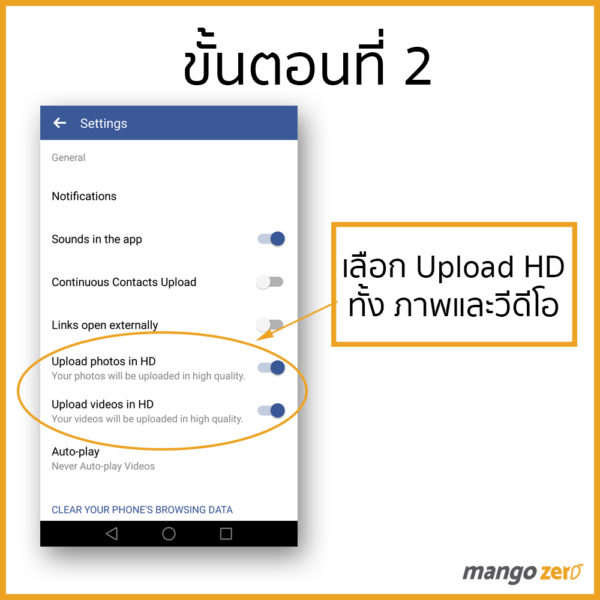 Line-Facebook-HD-Up-7