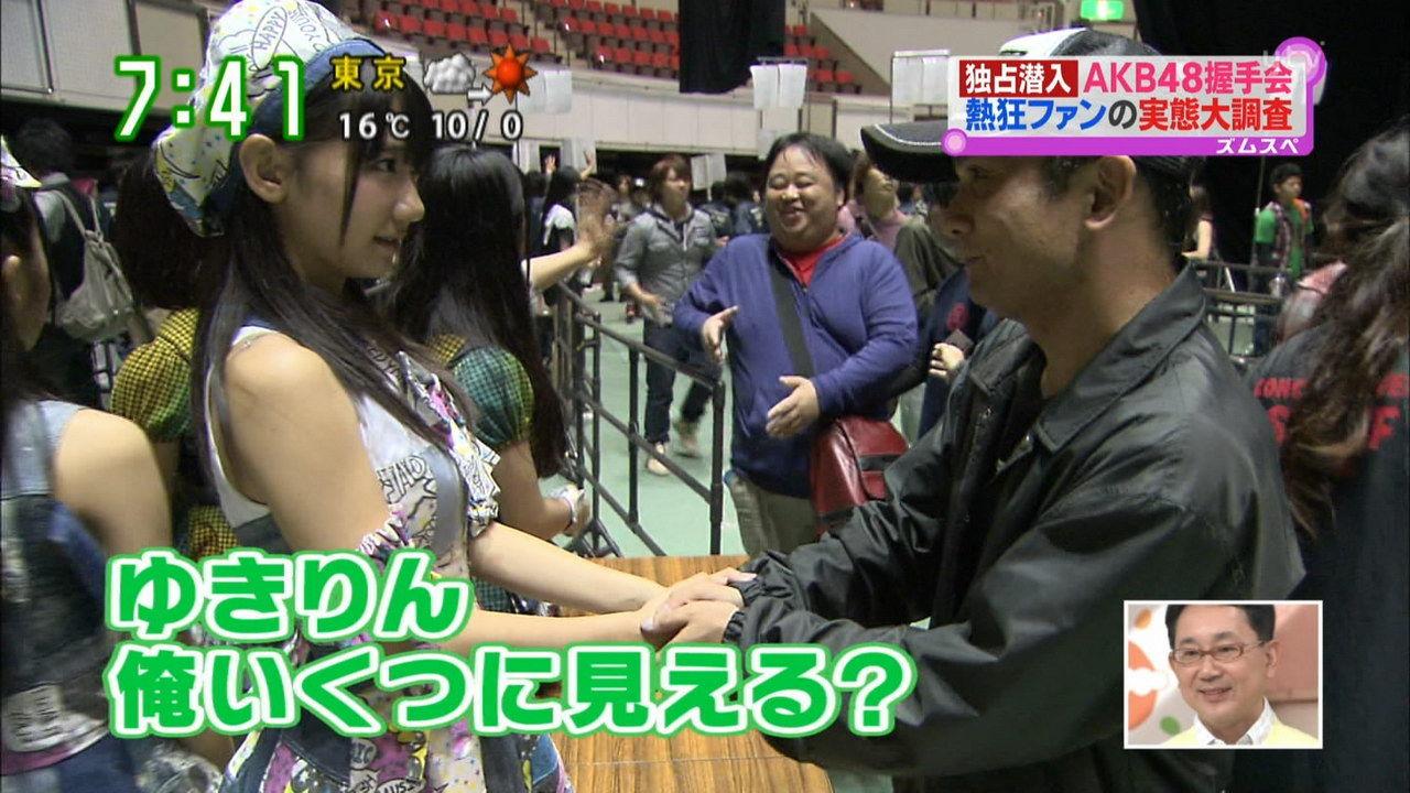akb48 handshake event