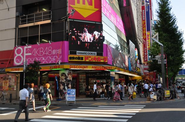 akb48 theatre akihabara