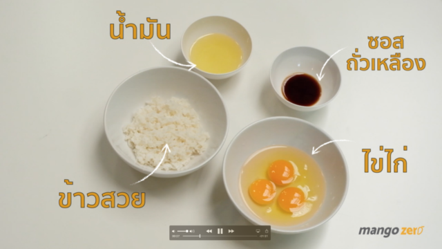 sunny-fried-egg-cooking-2