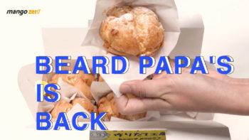 Beard Papa's กลับมาให้ได้ฟินกันแล้ว ไม่รีบกินตอนนี้แล้วจะรอตอนไหน !!