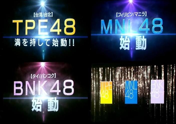 bnk48 announce