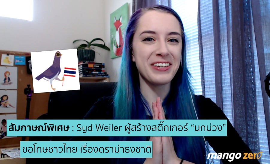 interview-syd-weiler-creator-trash-doves-for-drama-thai-flag