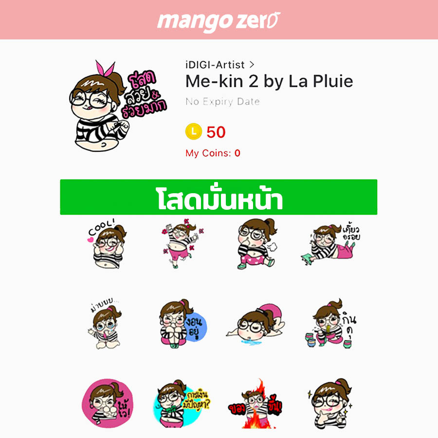 line-sticker-for-single-girls-9