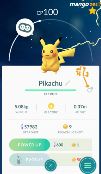 pokemon-go-update-new-pokemon-pilachu