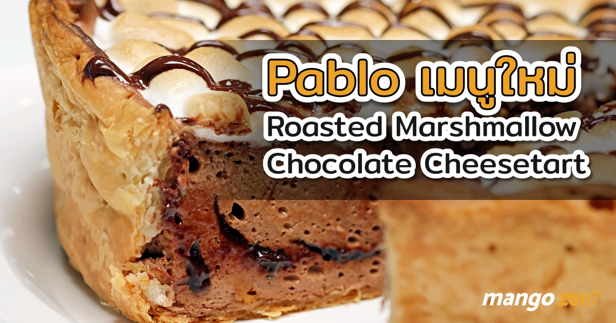 review-roasted-marshmallow-chocolate-cheesetart-pablo-featured