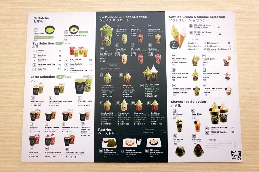 review-tsujiri-thailand-original-green-tea-from-kyoto-3
