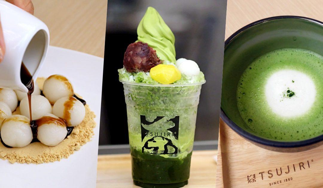 รีวิว Tsujiri (ซึจิริ) ฟินสุดๆ กับเมนูชาเขียว ต้นตำหรับจากเกียวโต เปิดสาขาแรกในไทย