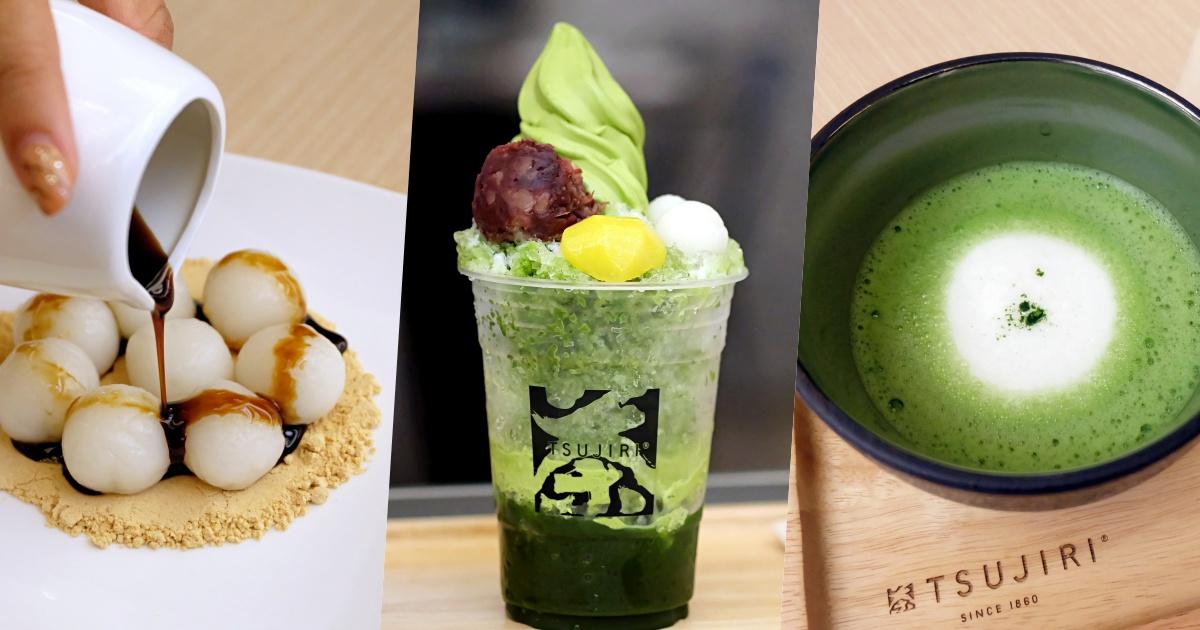 review-tsujiri-thailand-original-green-tea-from-kyoto-featured
