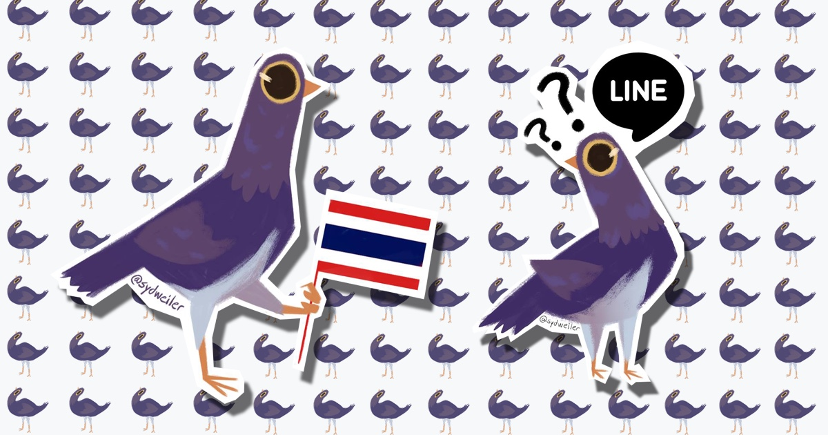 syd-weiler-trash-doves-stickers-thanks-thai-fans-featured
