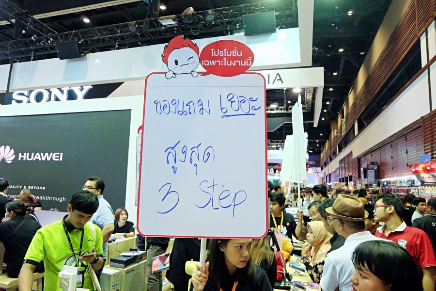 thailand-mobile-expo-2017-50
