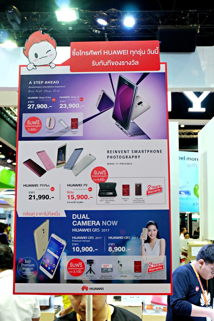 thailand-mobile-expo-2017-51