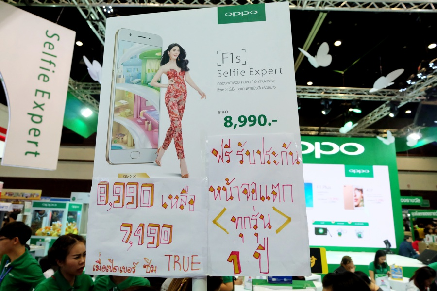 thailand-mobile-expo-2017-62