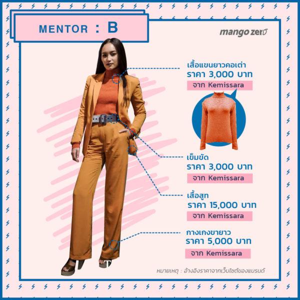 the-face-thailand-season-3-mentors-fashion-1