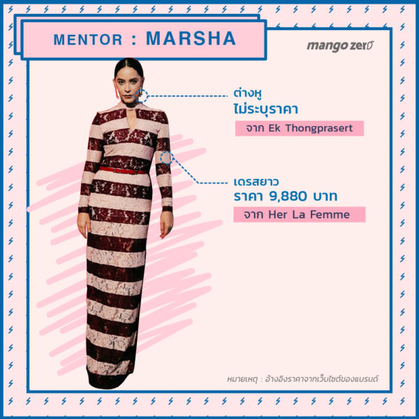 the-face-thailand-season-3-mentors-fashion-6