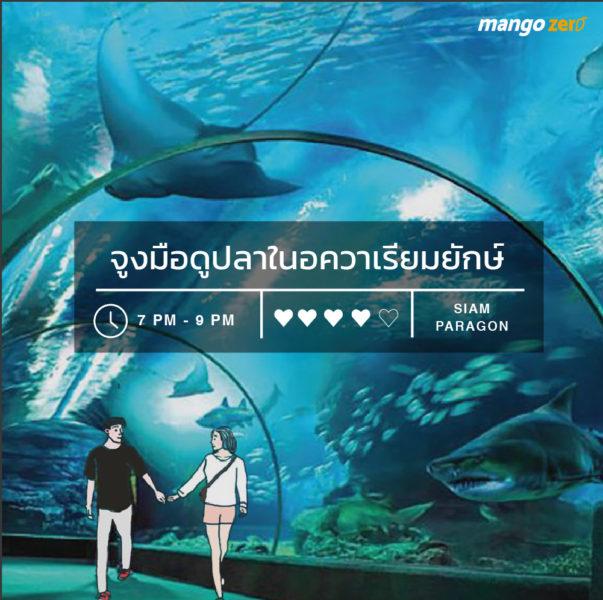 valentine-themall-Sea-Life -Bangkok-Ocean-World