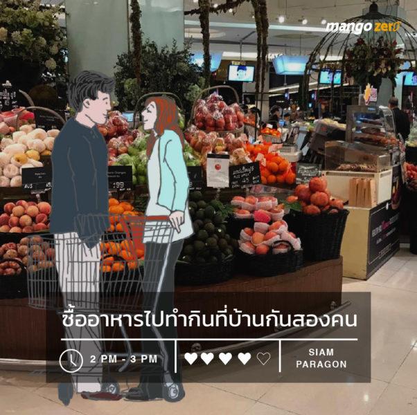valentine-themall-gourmet-market