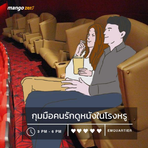 valentine-themall-watch-movie