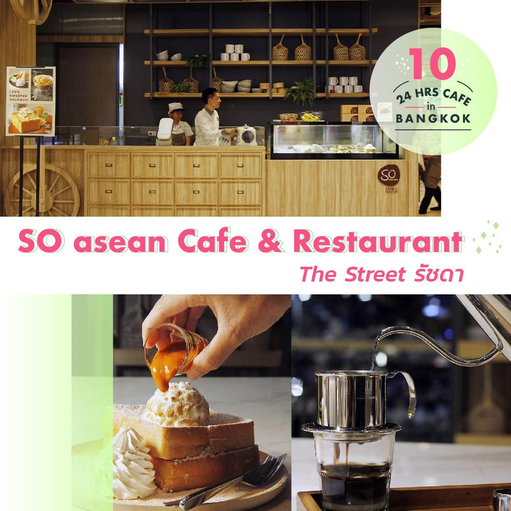 10-cafe-open-24-hour-in-bangkok-14
