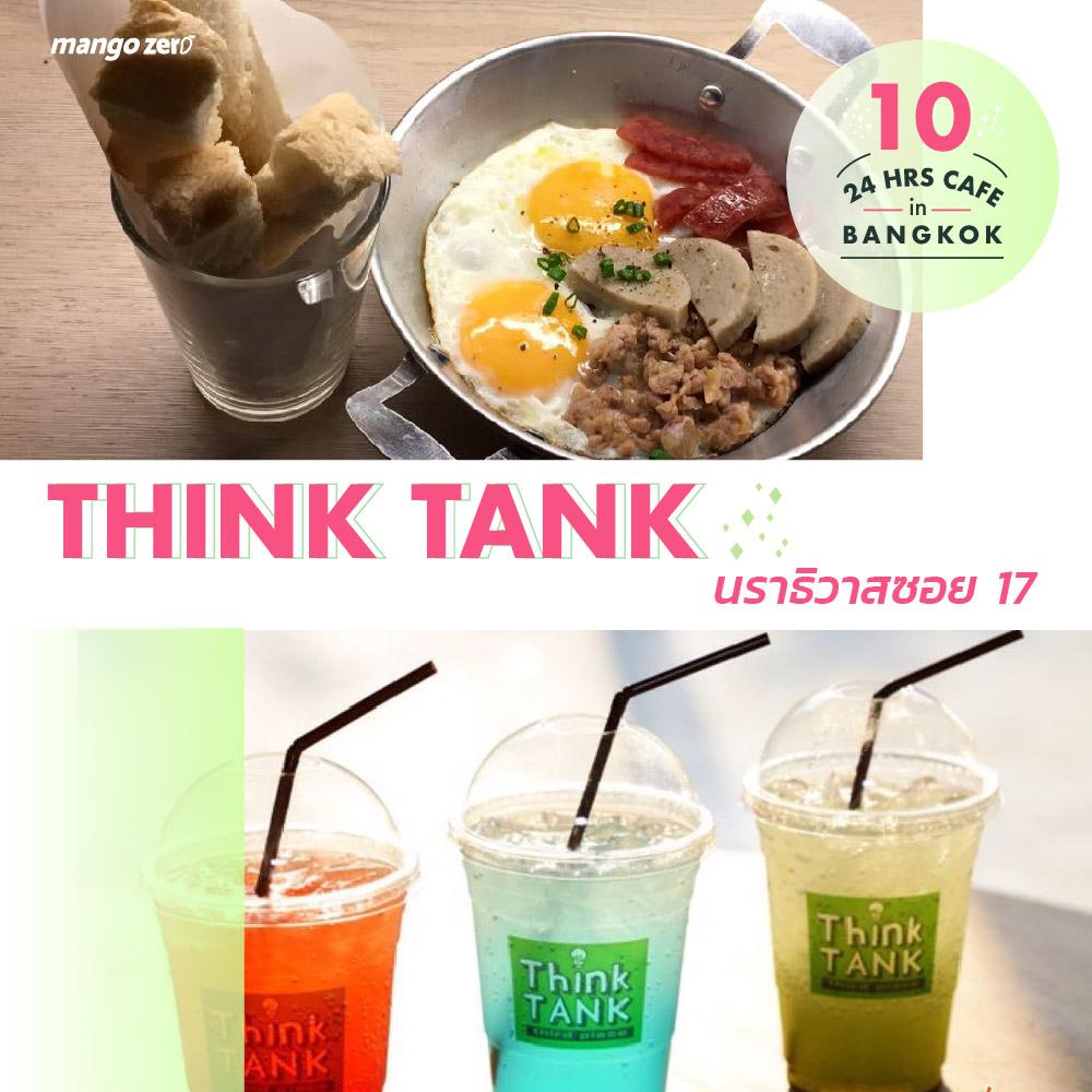 10-cafe-open-24-hour-in-bangkok-4