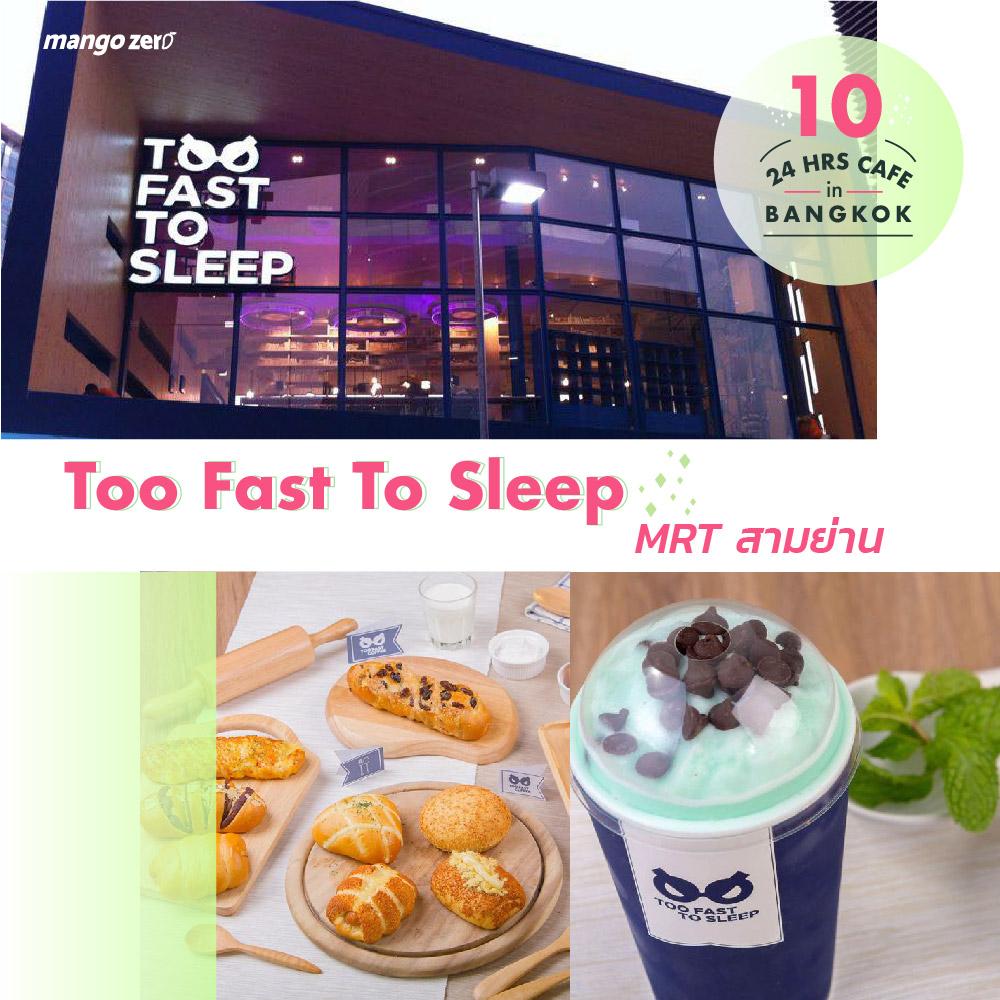 10-cafe-open-24-hour-in-bangkok-6