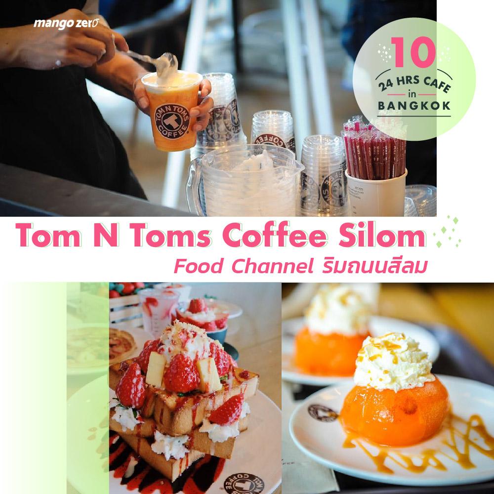 10-cafe-open-24-hour-in-bangkok-7