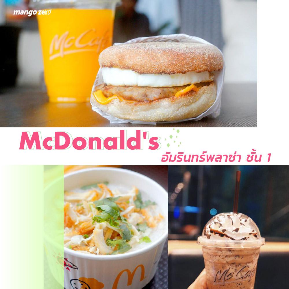 10-cafe-open-24-hour-in-bangkok-8
