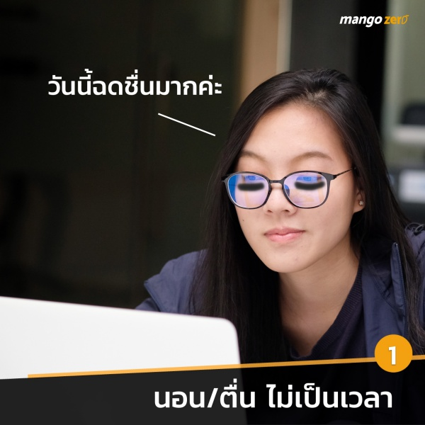 10-fact-about-freelance-life-online-accounting-1