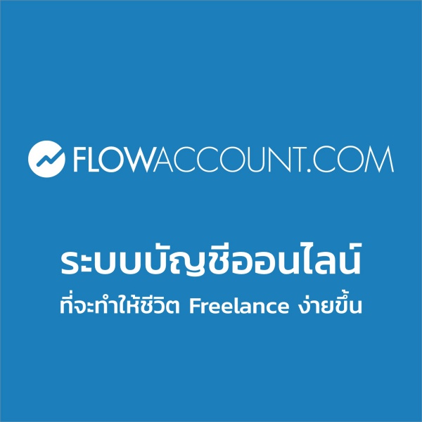 10-fact-about-freelance-life-online-accounting-11