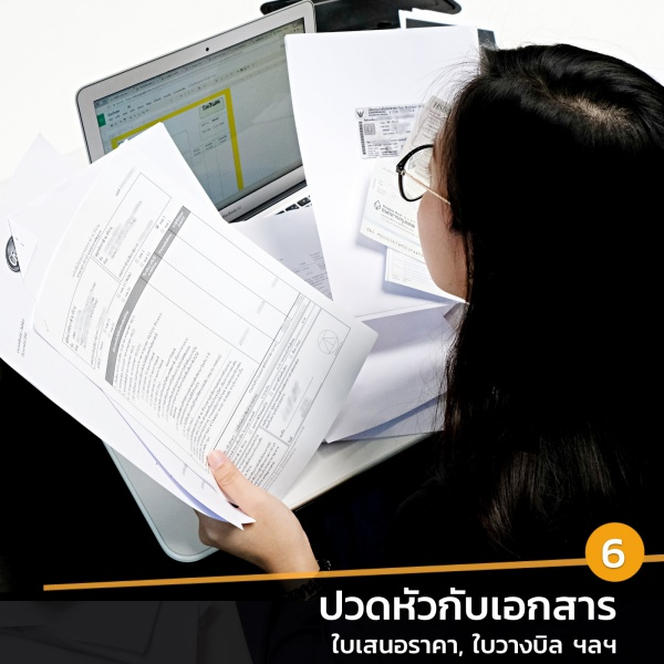 10-fact-about-freelance-life-online-accounting-6
