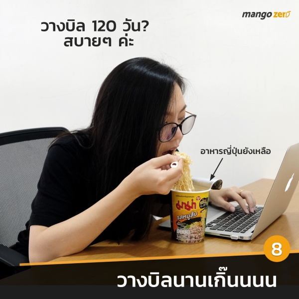 10-fact-about-freelance-life-online-accounting-8