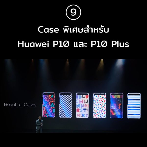 10-facts-about-huawei-p10-and-huawei-p10-plus-10